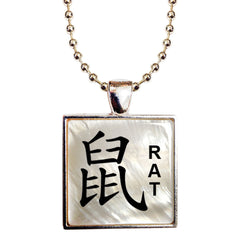 Chinese Zodiac Necklace - Rat