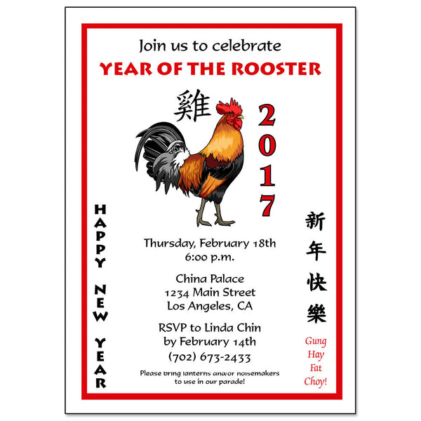 Chinese Zodiac Year of the Rooster 2017 Party Invitations