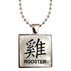 Chinese Zodiac Rooster Necklace