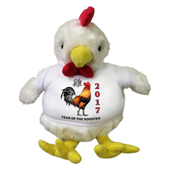Chinese Zodiac Stuffed Rooster 2017