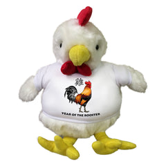 Year of the Rooster Chinese Zodiac Stuffed Animal, No Year Specified