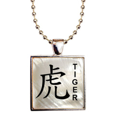 Chinese Zodiac Necklace - tiger