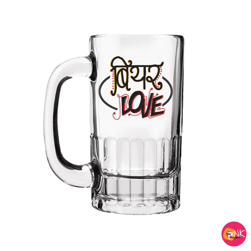 Beer Love #2 Clear Beer Mug