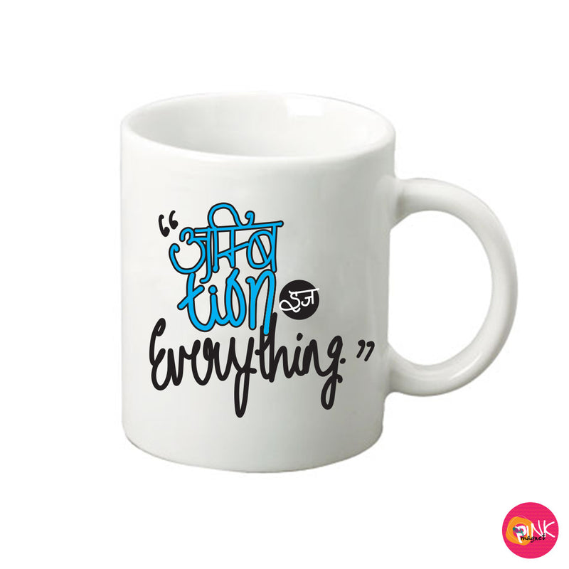 Ambition Is Everything Mug