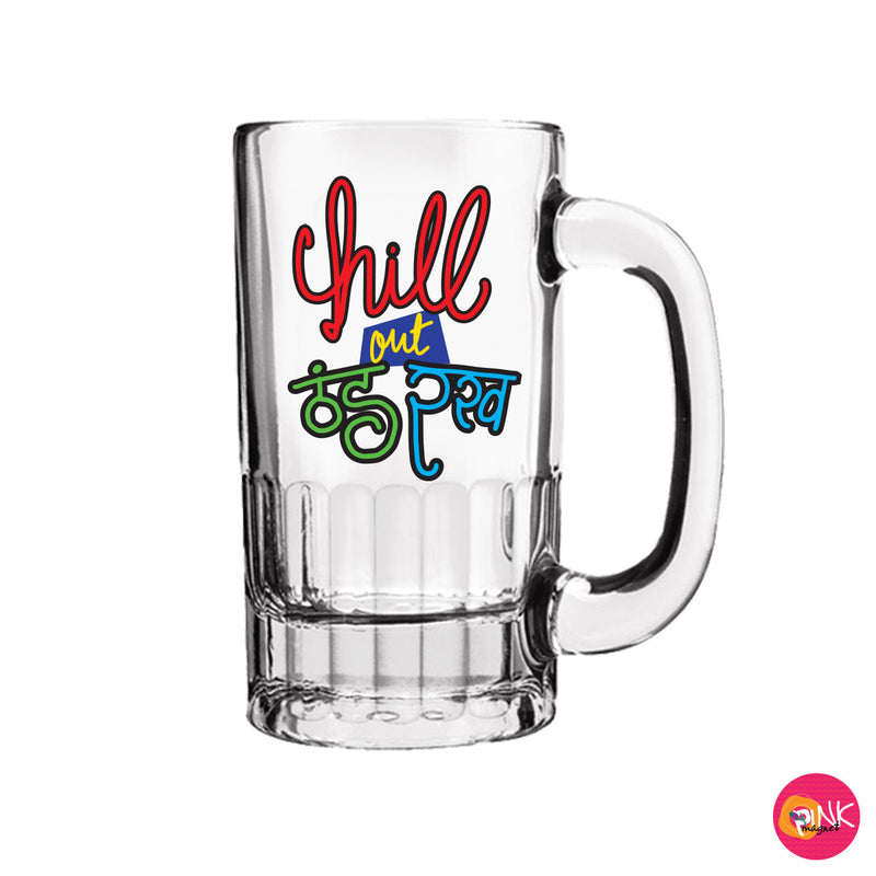 Chill Out #2 Clear Beer Mug