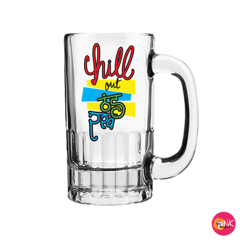 Chill Out #3 Clear Beer Mug