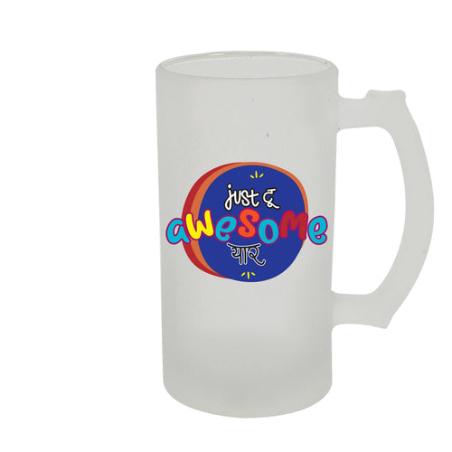 Just Too Awesome Frosted Beer Mug