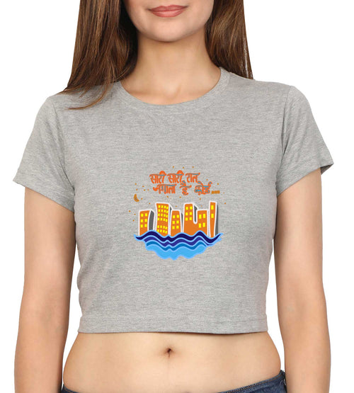Sari Sari Raat Crop Top