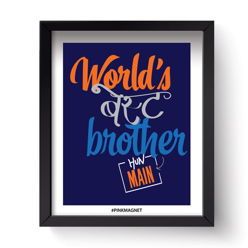 World's Best Brother - Wall Art