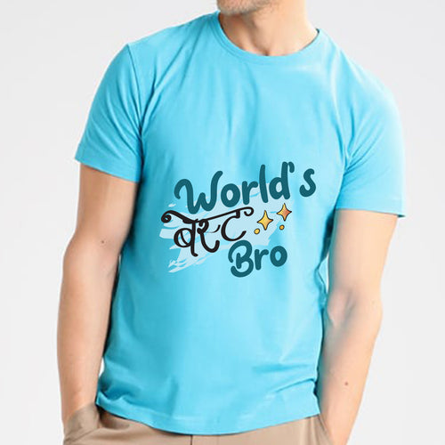 World's Best Bro Cyan T-shirt