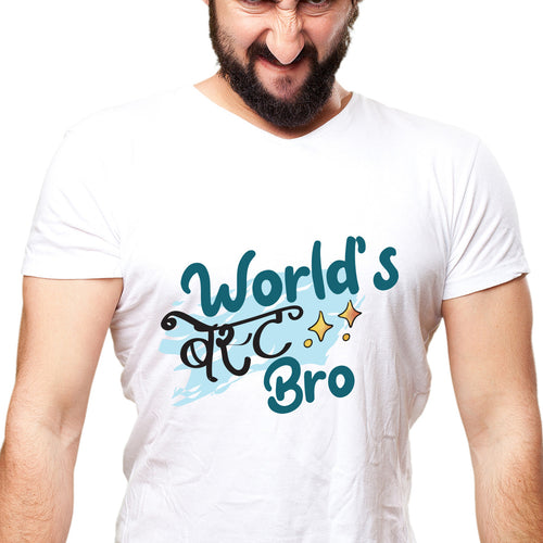 World's Best Bro Round Neck T-shirt