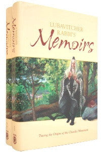 Lubavitcher Rabbi's Memoirs v.2