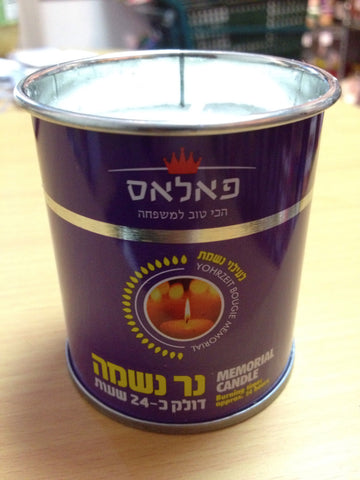 Yahrtzeit Candle 24h