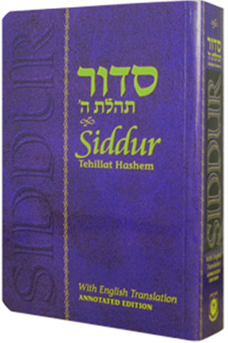 Siddur Annotated English Paperback Compact