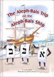 The Alef Bais Trip