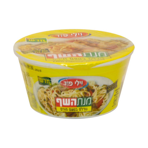 Meal To-Go Noodles - Corn