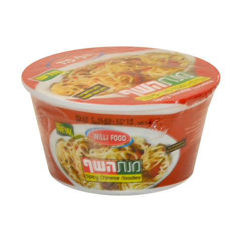 Noodles Spicy Chinese Flavor Cup