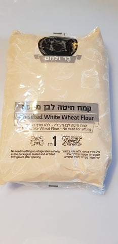 Sifted White Flour