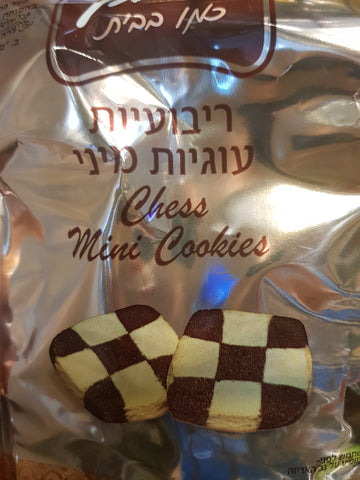 Chess Mini Cookies