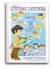 The Living Letters