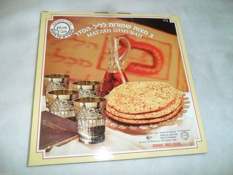 Handmade Matzah - Package of 3