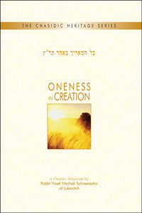 Oneness in Creation