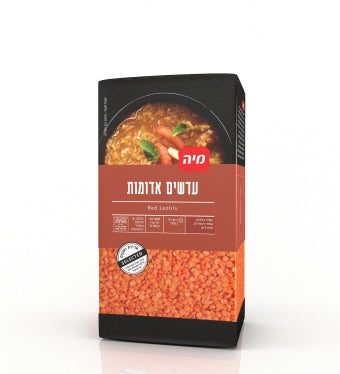 Red Lentils in Vacuum