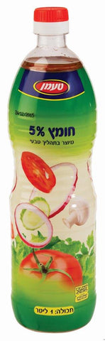 Natural Vinegar 5%