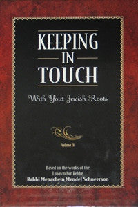Keeping in Touch v.2