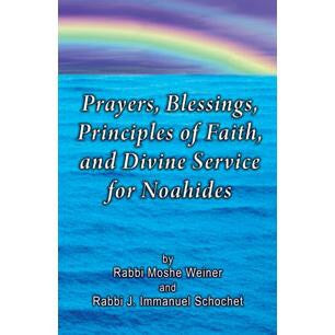 Prayer Book for Nohaide