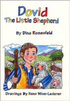 Dovid The Little Shepherd