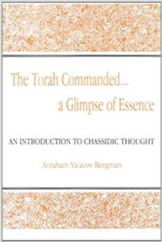 The Torah Commanded... A Glimpse of Essence