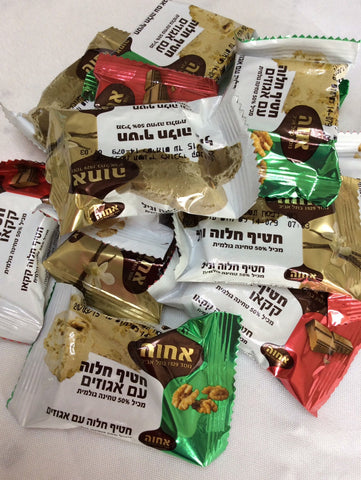 Halva Snacks Assorted 25g
