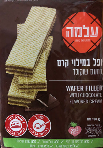Classic Wafer