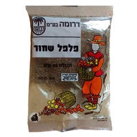 50g Black Pepper For Passover