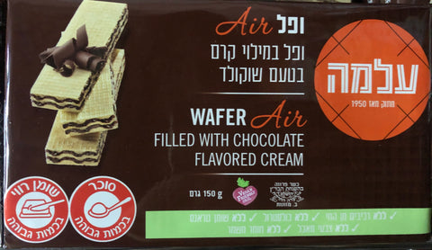 Airy Wafer