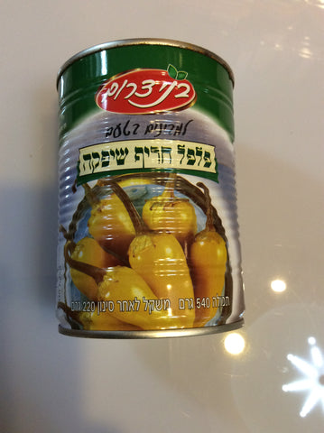 Canned Pickled Pepper