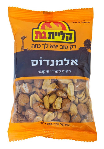 Coated Peanuts & Sunflower Seeds Mix