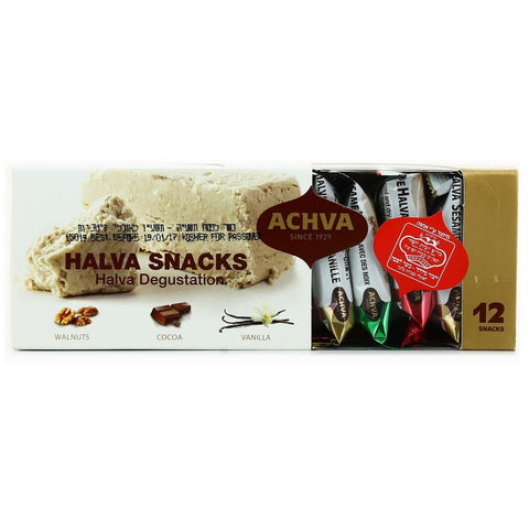 Halva Snacks Gift Box 300g