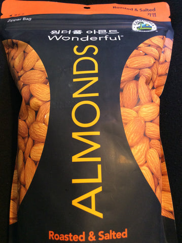 Almonds Roasted & Salted