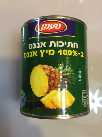 Canned Pineapple pieces 825g (Passover)