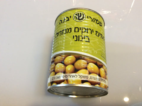 Canned Manzanilo Olives Unpitted