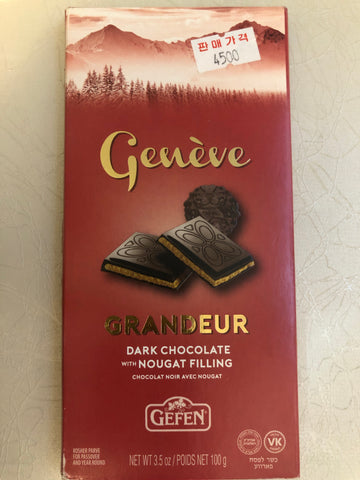Grandeur Nougat Filled Dark Chocolate