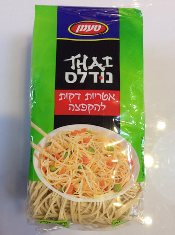 Curly Thin Noodles for Stir-Fry