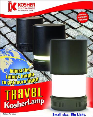 Travel Kosher Lamp