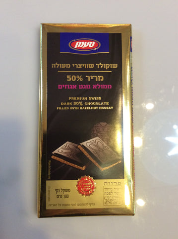 Dark Chocolate 50% Nougat Filled Passover