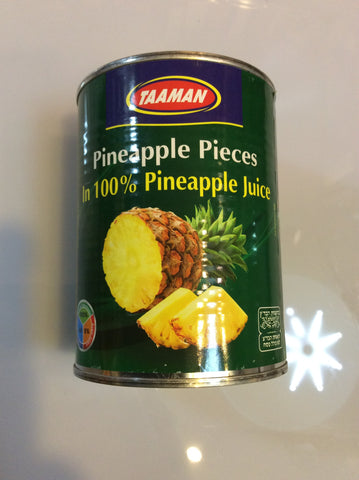 Canned Pineapple pieces 567g