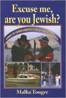 Excuse me, are you Jewish?