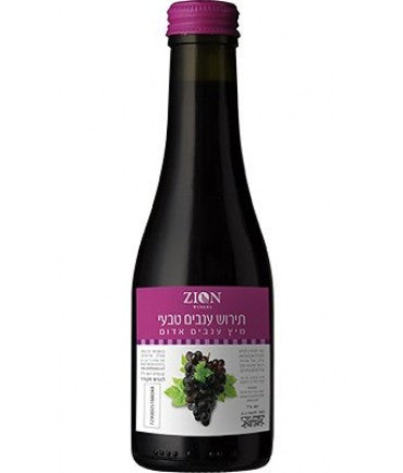 Grape Juice 187ml