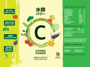 Hydro Power C Liquid Fertilizer
